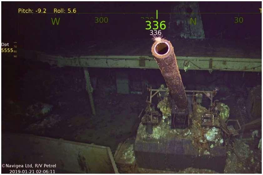 წყნარი ოკეანის ფსკერზე 76 წლის წინ ჩაძირული ავიამზიდი აღმოაჩინეს