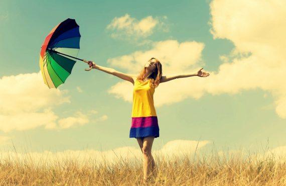რა არის ბედნიერება?