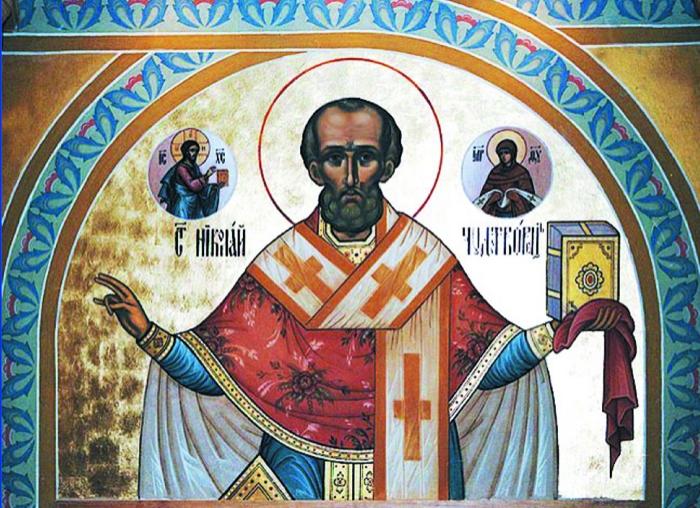 19 დეკემბერს მართლმადიდებელი ეკლესია ნიკოლოზობას აღნიშნავს