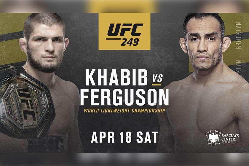 UFC-მ ნურმაგომედოვი-ფერგიუსონის ბრძოლის პრომო გამოუშვა