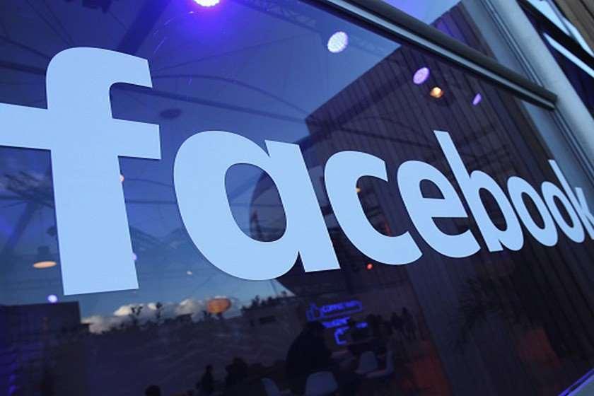 Facebook-მა ისრაელში ვაქცინის შესახებ გავრცელებული ყალბი ცნობები წაშალა