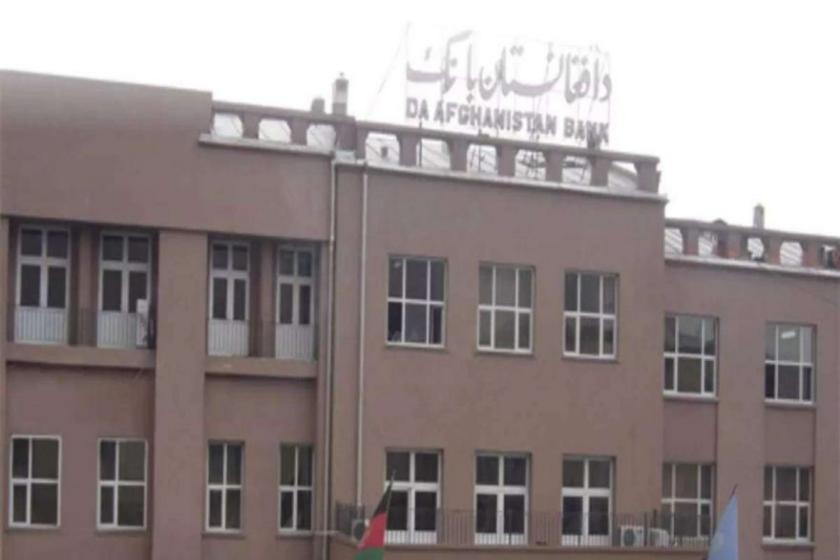 მედია: ავღანეთში საბანკო ანგარიშიდან კვირაში 200 დოლარზე მეტის განაღდება აიკრძალა