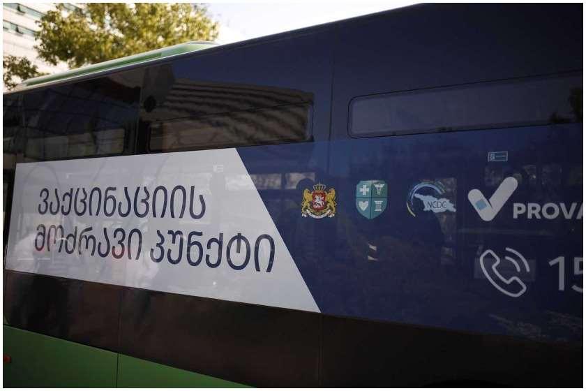 საქართველოში ვაქცინაცია სპეციალურ ავტობუსებშიც ჩატარდება