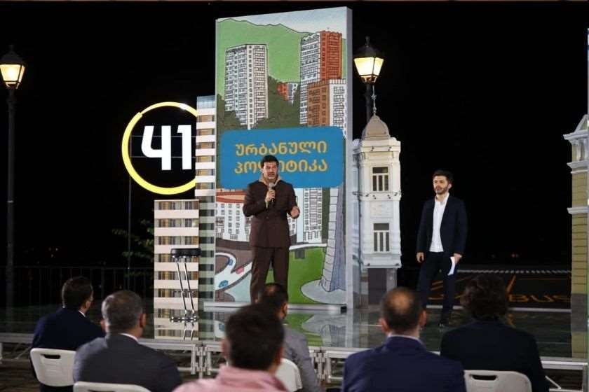 კახა კალაძე 2022 წლიდან ავარიული სახლების ჩანაცვლების პროგრამის განხორციელებას გეგმავს